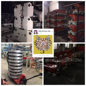 Double Head Blown Fiml Making Machine Made in China pictures & photos