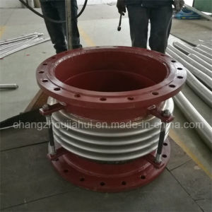 High Pressure Metal Bellows Corrugated Compensator Expansion Joint pictures & photos