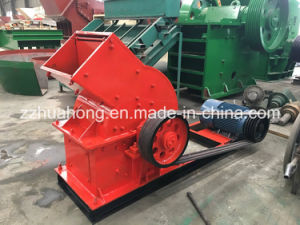 China Good Quality Small Hammer Crusher with Low Price pictures & photos