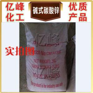 Basic Zinc Carbonate/Zinc Subcarbonate pictures & photos