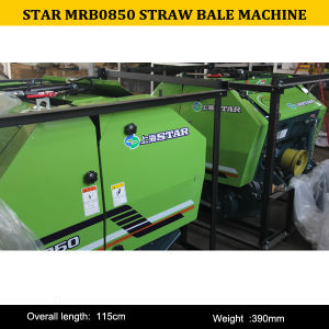 Shanghai Star Mini Round Baler Mrb0850 Machine, Mrb0850 Straw Bale Machine for Sale pictures & photos