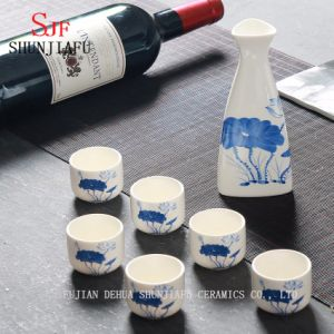 Triangle Wine Set, Ceramic Utensils Cup Wine, Wine to Drink Wine pictures & photos