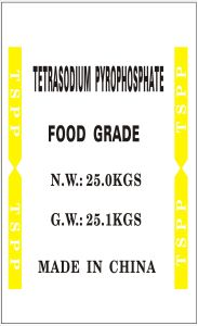 Tetrasodium Pyrophosphate (Industry grade, food grade) /Tspp pictures & photos