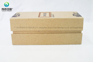 Rigid Paper Printing Gift Box / Packaging Box pictures & photos