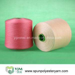 Customized Color Polyester Sewing Thread pictures & photos