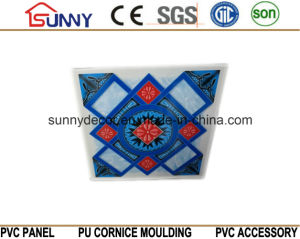 Hot Sale 595*595*7mm PVC Ceiling Panels in Haining for Iraq pictures & photos