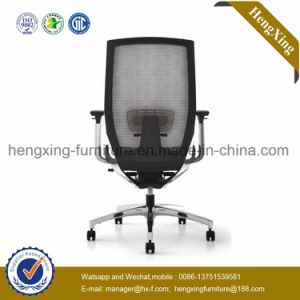 High Back Mesh Executive Manager Office Chair (HX-YY073) pictures & photos