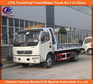 Dongfeng 4*2 One Carry Two Flatbed Road Wrecker Truck 5tons for Sale pictures & photos