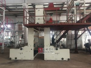 Muti Layers Coextruding Agricultural Thick Film Blowing Machine pictures & photos
