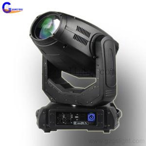 280W 10r LED Spot Beam Moving Head Stage Light (A280TA)