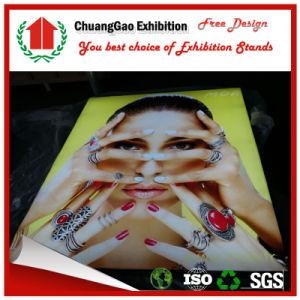 Illuminated Aluminium Tension Fabric LED Light Box pictures & photos