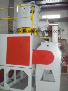 High Speed Mixer Machineunit pictures & photos