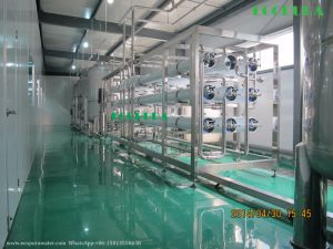 Reverse Osmosis Drinking Water Filter System / Water Treatment Plant pictures & photos