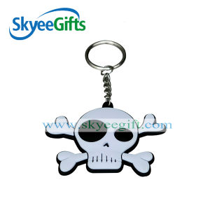 Custom Shaped 3D Rubber Soft PVC Keychain pictures & photos