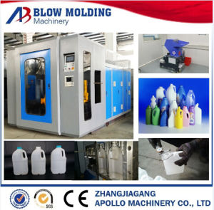 Sell 100ml~6L HDPE PVC Bottles Blow Molding Machine pictures & photos