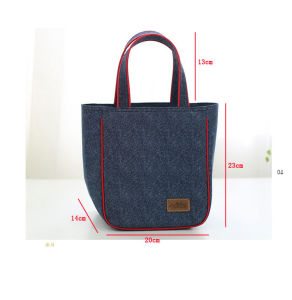 Blue Jean Handle Cool Picnic Bag with Logo Printing