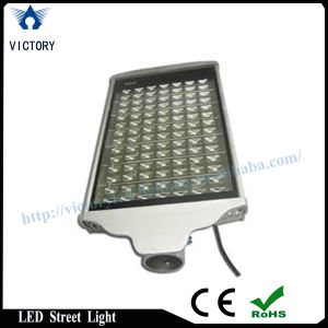 High Efficiency 140W LED Street Light, LED Tunnel Lights (WY2902-140W) pictures & photos