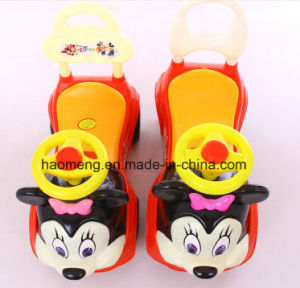 2016 New Children Baby Kids Twist Car Swing Car pictures & photos