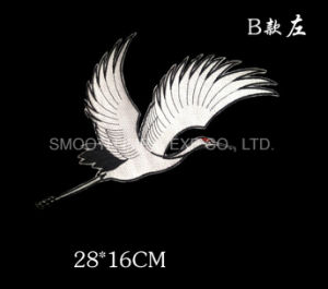 Fashion New Design Crane Birds Iron on Patch Embroidery Patch pictures & photos