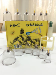 Popular Cupping Set Cupping Hijama Vacuum Cupping Machine 12 Cups pictures & photos