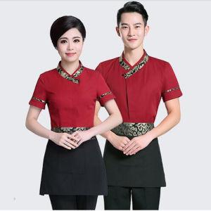 Professional Hotel Waiter Uniforms/Fashion Hotel/Restaurant Working Uniform pictures & photos