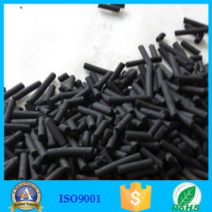 Resonable Price Activated Carbon for Industrial Waste Water Purification pictures & photos