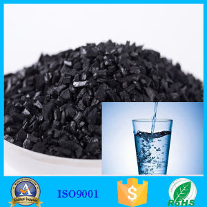 1300 Iodine Coconut Shell Activated Carbon