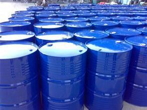Bisphenol a Epoxy Resin for Coatings and Adhesives pictures & photos