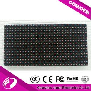 Programmable P10 Seven Color LED Message Sign pictures & photos