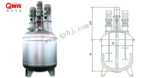 Triple Shafts High Speed Dispersing Mixing Kettle of Stainless Steel pictures & photos