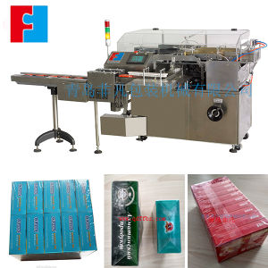 Italian Technology Automatic Condom Box Cellophane Wrapping Machine Manufacturer pictures & photos