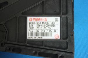 YAMAHA Ss 32mm Feeder (KHJ-MC500-000) pictures & photos