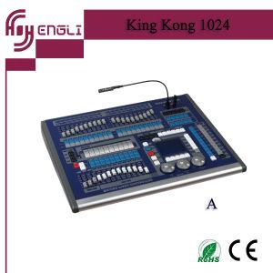 King Kong 1024 Computer Controller (HL-King Kong 1024P) pictures & photos
