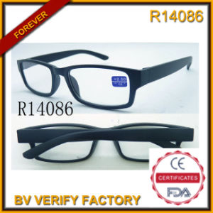 Hot Sale Granny Reading Glasses for Elderly (R14086) pictures & photos