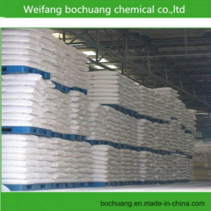 Industrial/ Food/ Medical Grade Magnesium Carbonate pictures & photos