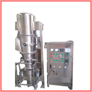 Small Fluid Bed Granulator Gl-3 for Laboratory pictures & photos