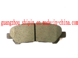 04466-48120 Top Fit Russian Brake Pad with Lining for Toyota pictures & photos