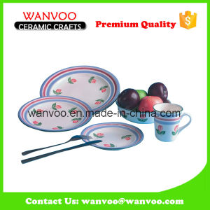 China Factory Manufacturer Oriental Dinner Set pictures & photos