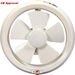 Round Exhaust Fan/PP Plastic Fan pictures & photos
