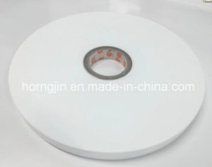 Insulation Tape Non-Woven Paper Strip for Wire Fill & Shielding pictures & photos