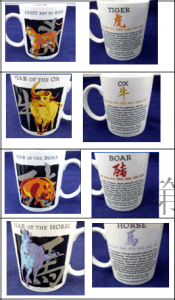 Twelve Chinese Zodiac Signs Ceramic Mugs Set for Wholesale pictures & photos