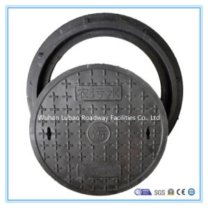 High Quality C250 Co 645mm BMC Composite Manhole Cover