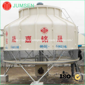 Open Counterflow Round FRP Water Cooling Tower