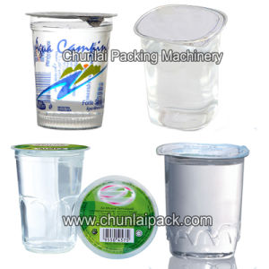 Mineral Water Cup Washing Filling and Sealing Machine pictures & photos
