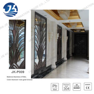 Stainless Steel Metal Laser Cut Partition Wall Decorative Panel
