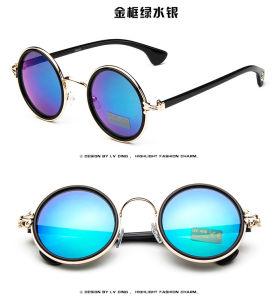 Men Women Retro Vintage Round Mirrored Eyewear Outdoor Sports Sunglasses pictures & photos