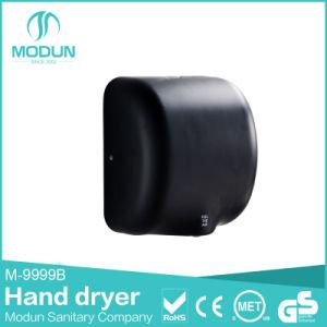 High Speed Jet Hand Dryer Modun Hand Dryer pictures & photos