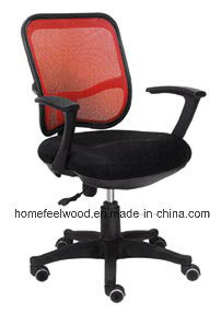 Manufacturer Low Price Swivel Mesh Office Comptuer Chair (HF-C60) pictures & photos