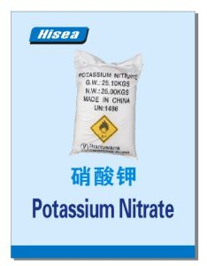Fertilizer Potassium Nitrate Powder and Prill (KNO3) -Qingdao Hisea Chem pictures & photos