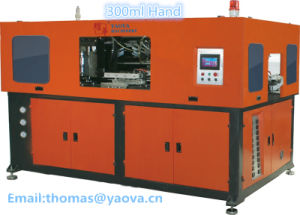Hand Feed Preform Automatic Blow Moulding Machine 5000ml Bottle 2 Cavities pictures & photos